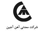 شرکت معدنی آهن آجین